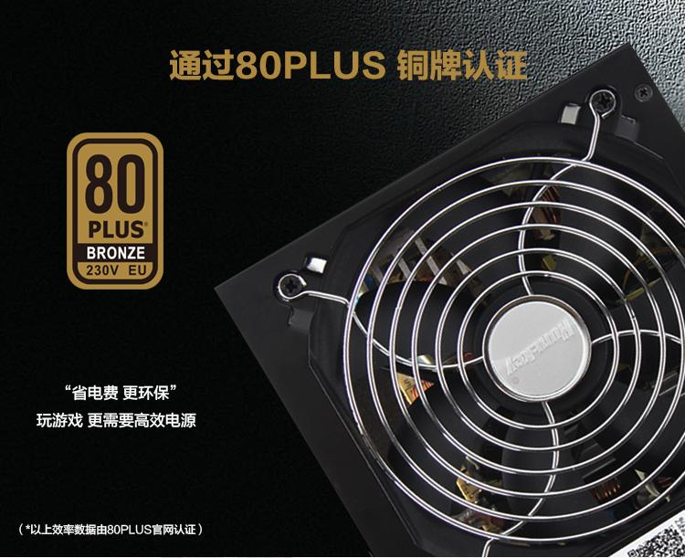 JUMPER500B_04.jpg