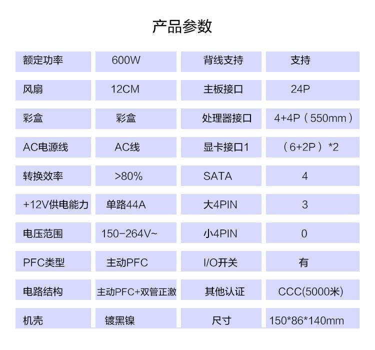 JUMPER600S_15.jpg