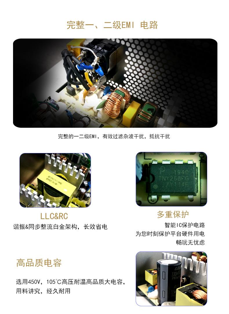 JUMPER550B-790_10.jpg
