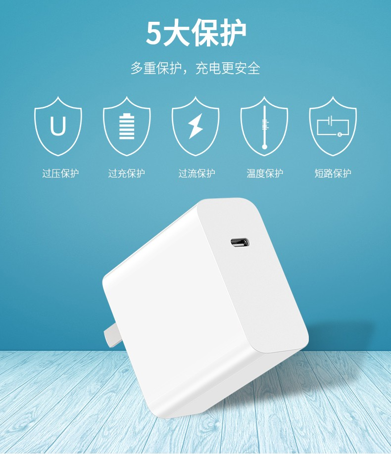 55W PD快速充电器_03.jpg