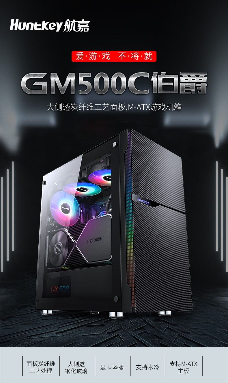 GM500C伯爵_01.jpg