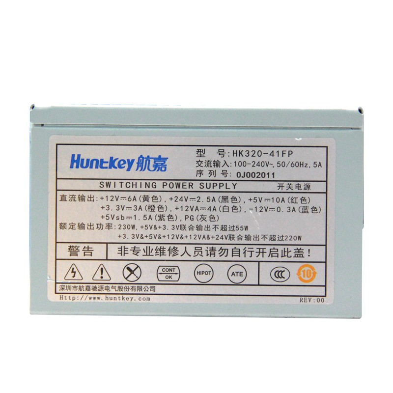 HK320-41FP SFX 220W电源-03