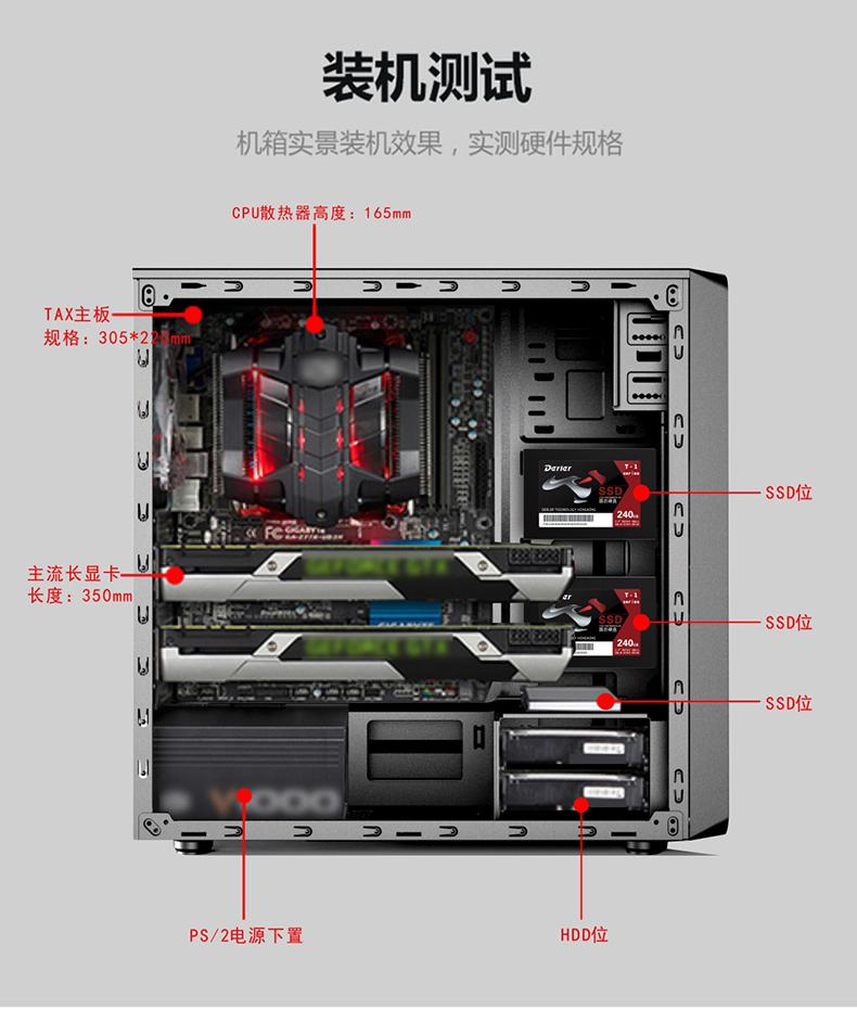BU560小黑-6