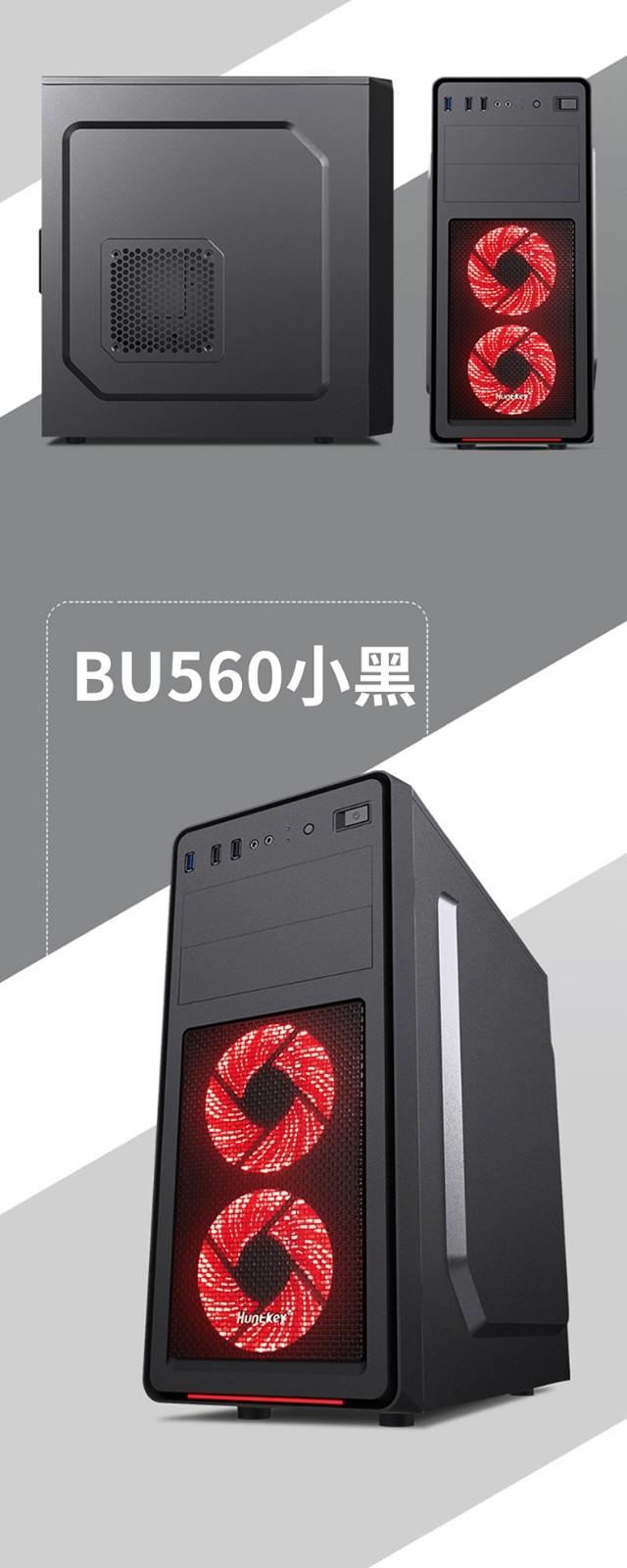 BU560小黑-12