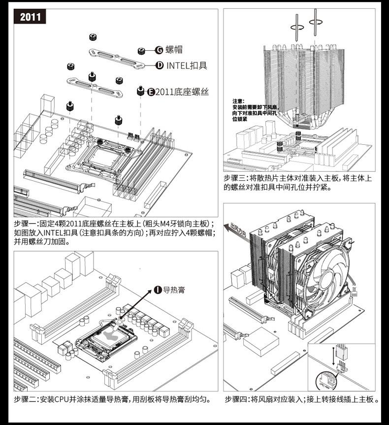 GX620双塔奇兵-14