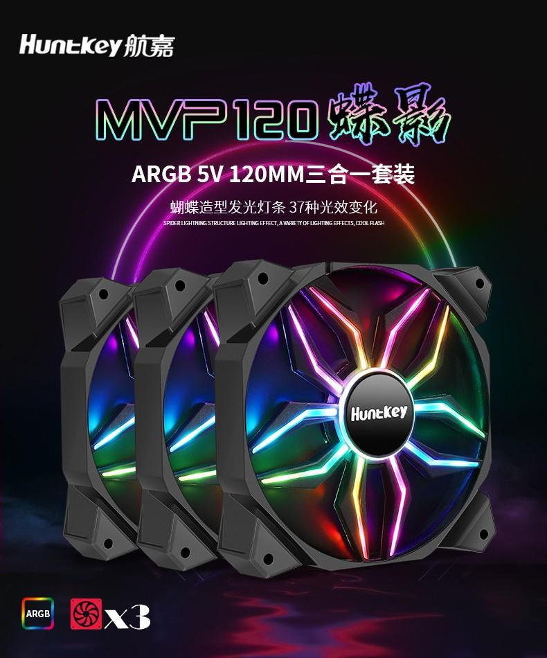 MVP120蝶影叁套包-01