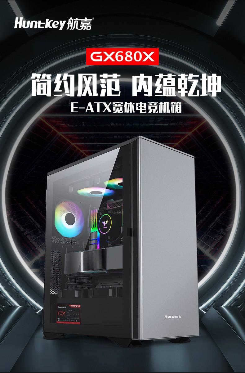 GX680X-01