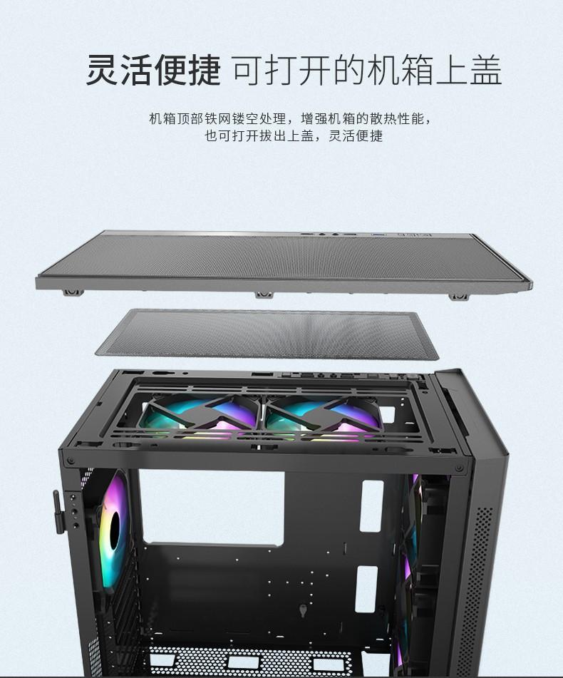 GX680X-08