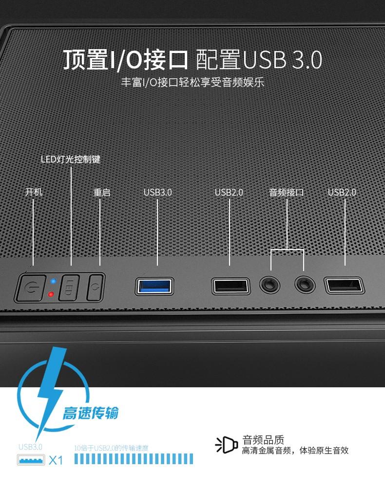 GX680X-14