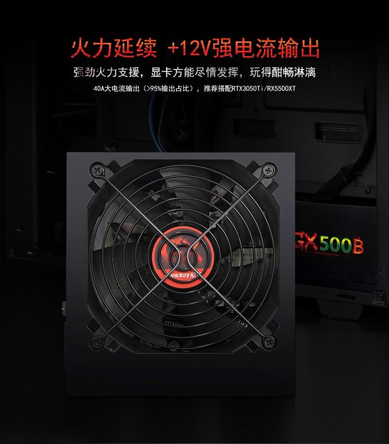 GX500B-04