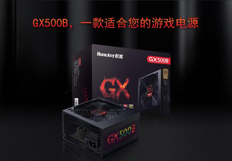 GX500B-14
