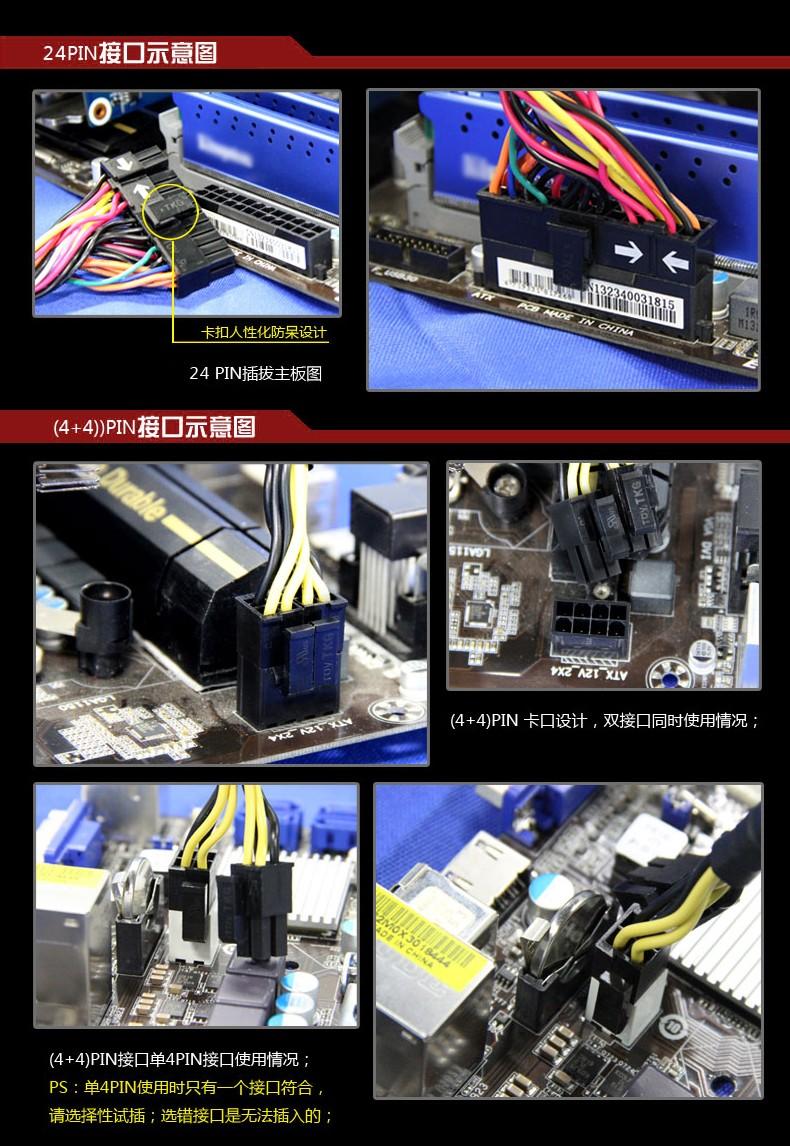 GX500B-16