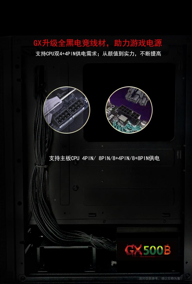 GX500B-10