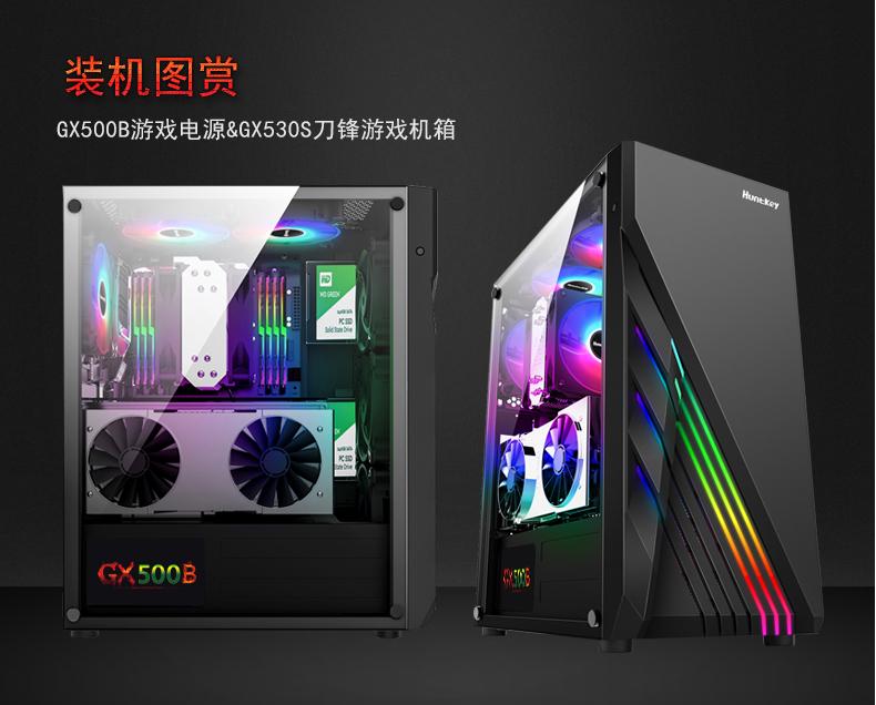 GX500B-13