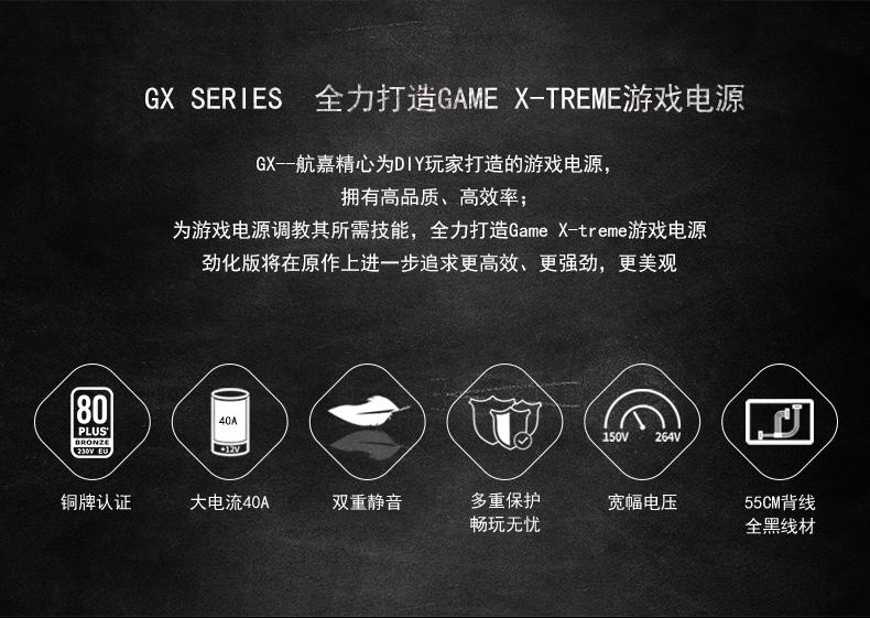GX500劲化版-02