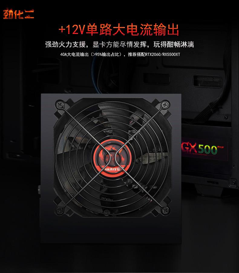 GX500劲化版-04