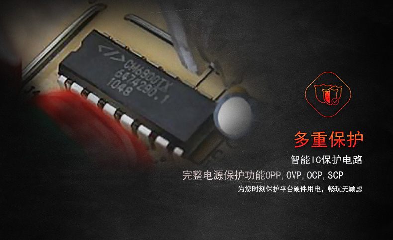 GX500劲化版-06