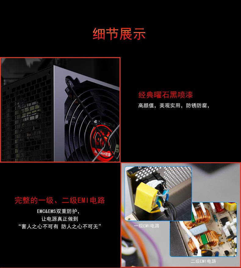GX500劲化版-08