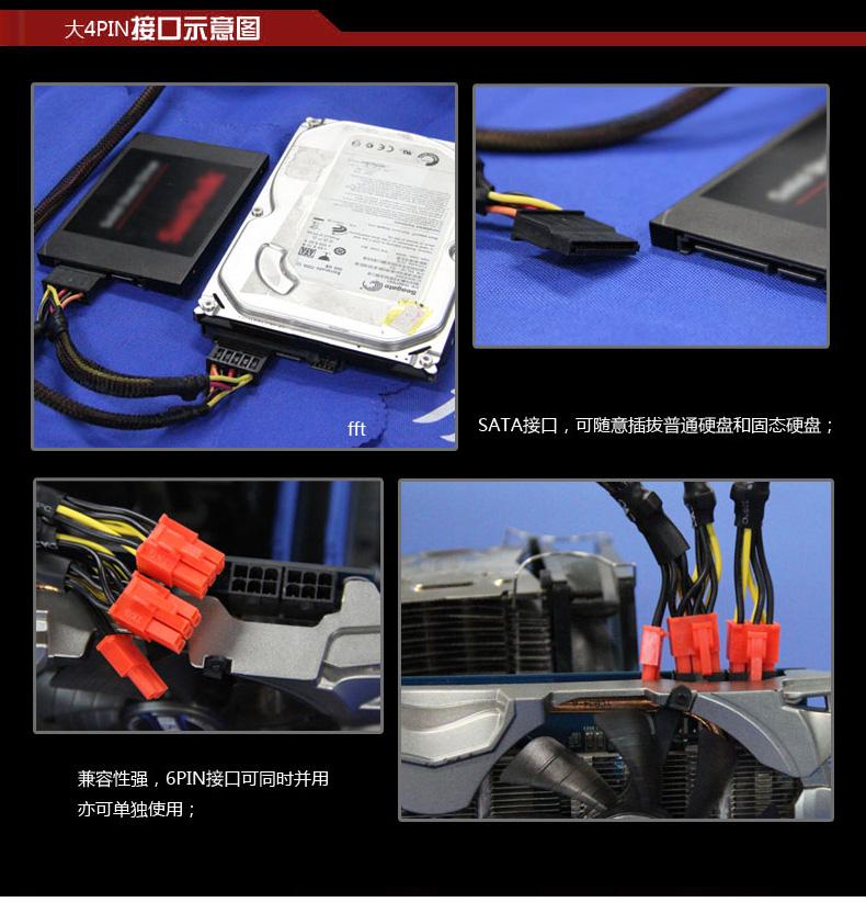 GX500劲化版-18