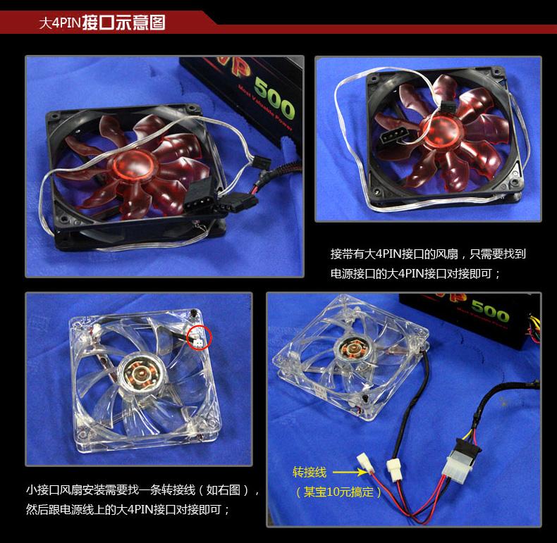 GX500劲化版-17