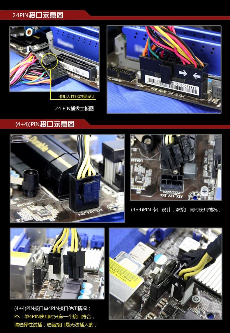 GX700PRO-17